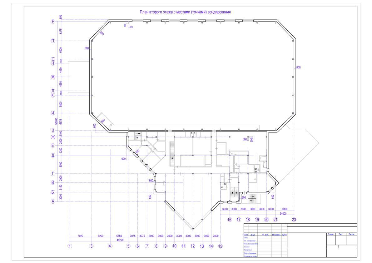 План второго этажа помещения